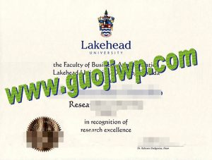 Lakehead University diploma