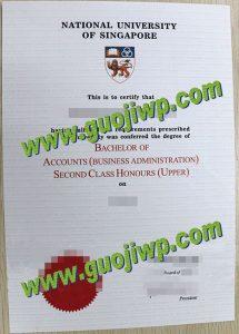 buy National University of Singapore degree