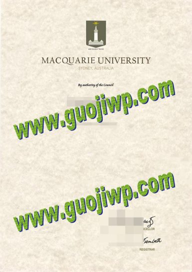 Macquarie University fake diploma
