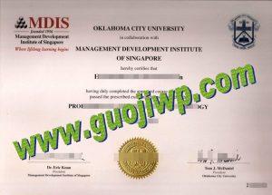 fake Management Development Institute of Singapore degree certificate