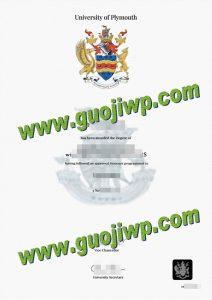 University of Plymouth diploma