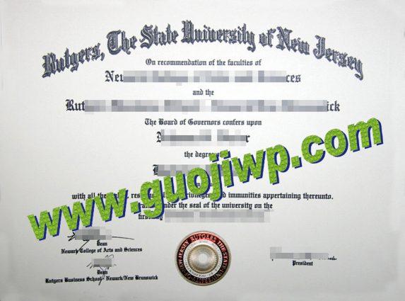 fake Rutgers University – New Brunswick degree certificate