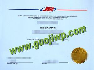 fake SAIT degree certificate