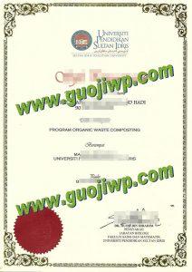 buy UPSI degree certificate