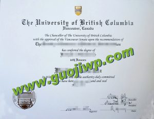 buy UBC Sauder School of Business degree