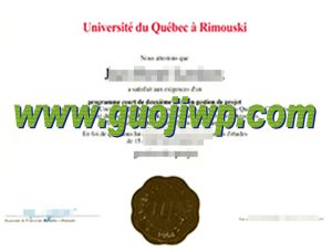 fake UQAR degree certificate