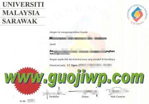 fake Universiti Malaysia Sarawak degree certificate