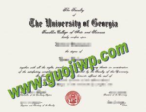 University of Georgia diploma
