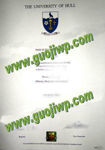 fake University of Hull diploma