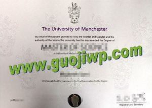 University of Manchester diploma