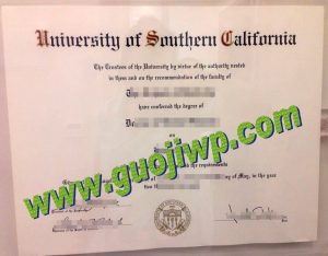 buy University of Southern California degree certificate
